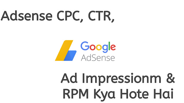 Adsense CPC, CTR, Ad Impression & RPM Kya hote hai(क्या होते है)?