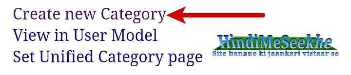 wapka-website-create-new-category