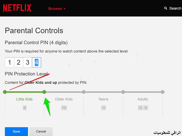 كيفية إعداد أدوات الرقابة الأبوية لـ Netflix
