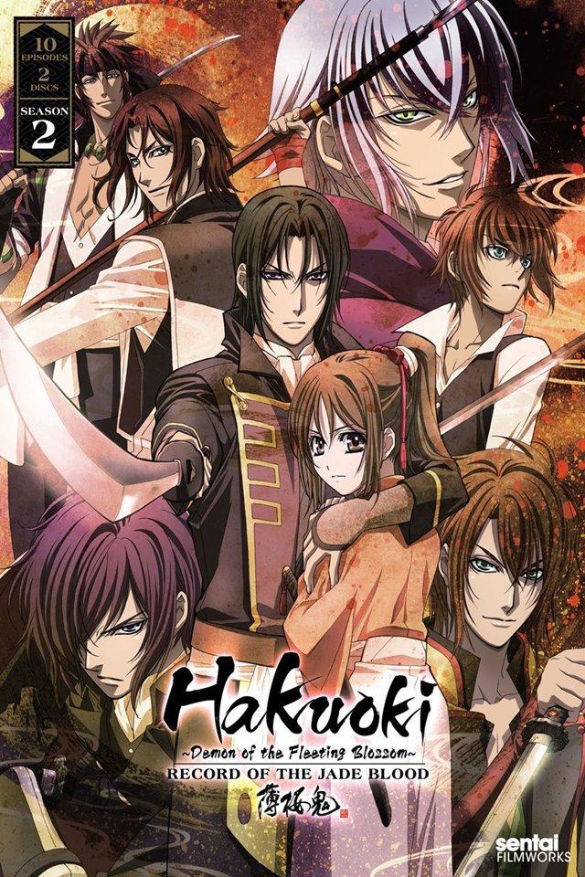 cover anime Hakuouki - Hekketsu-roku
