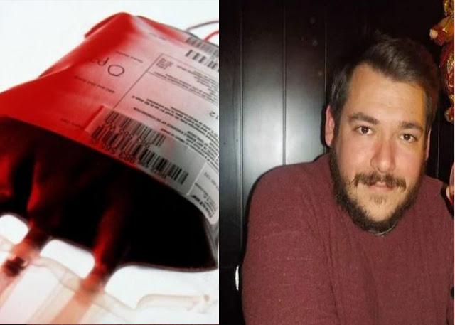 Επείγον έκκληση για αίμα: Ο Σάκης Παπαγεωργόπολος από το Άργος μας χρειάζεται