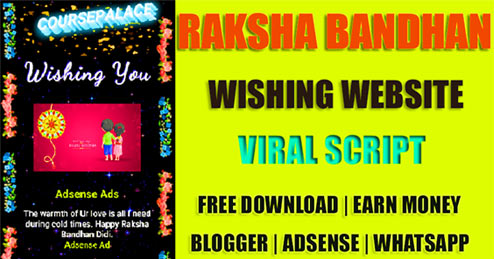 Festival wishing Website Kaise Banaye (Step to Step)