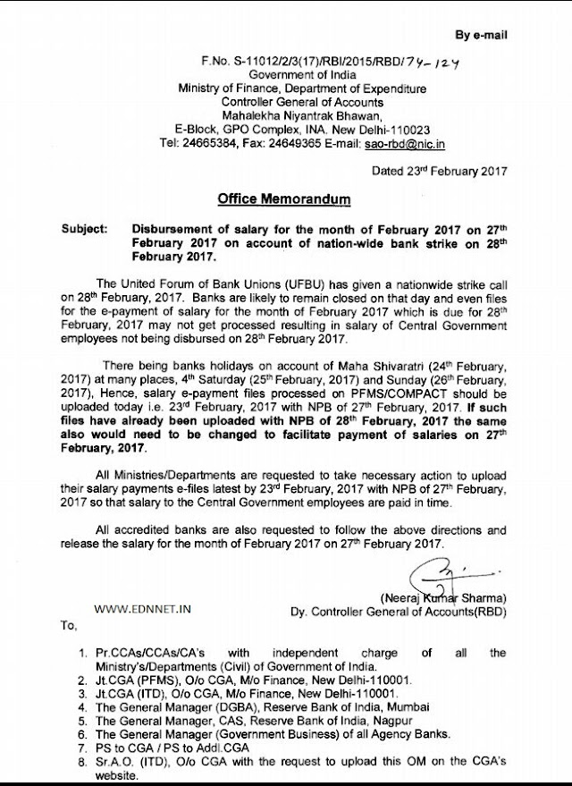 GOVERNMENT OF INDIA: Disbursement of Salary for the month of February 2017 on 27.02.2017 on account of Nation-wide Bank strike on 28.02.2017