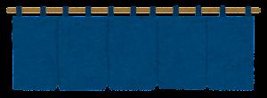 暖簾のイラスト(青)