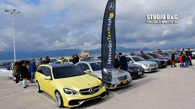 Ετήσια συνάντηση για δεκάδες μέλη του Mercedes Taxi Club Ελλάδος στο Ναύπλιο (βίντεο)