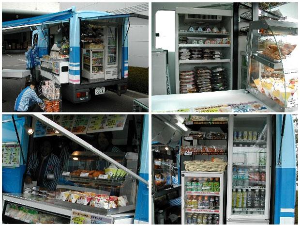 Foodservice solutions lawson s convenience store mobile for Mobili convenienti