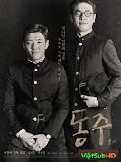 Dongju: Chân dung một nhà thơ