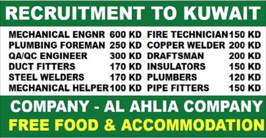 AL AHLIA COMPANY - RECRUITMENT TO KUWAIT   APPLY NOW   All Gulf Vacancy