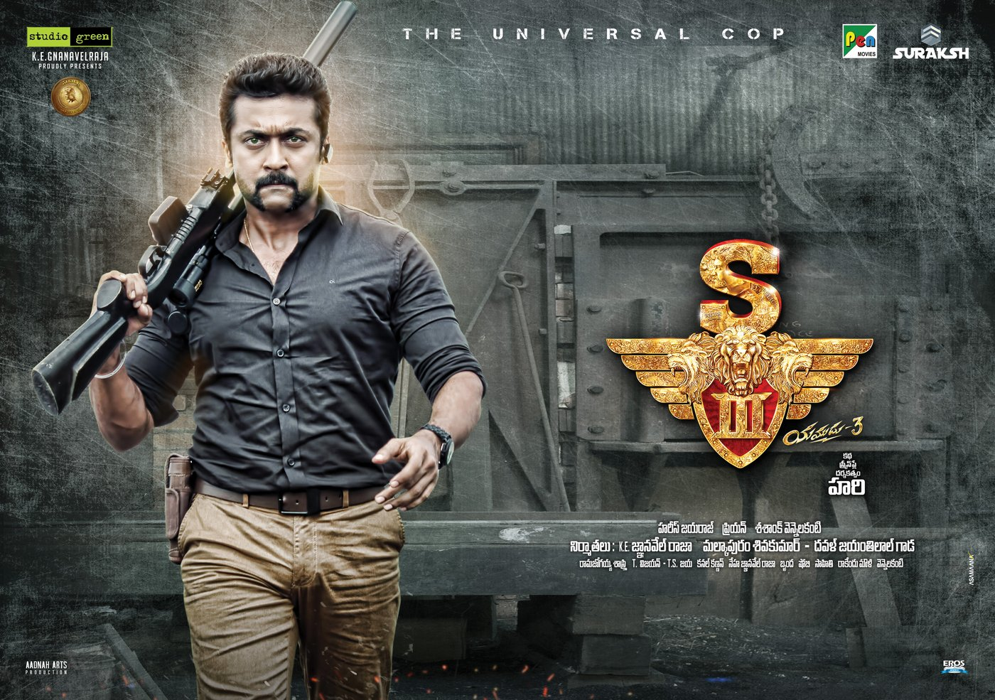 Singam 3 Telugu wallpapers-HQ-Photo-13