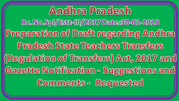 Preparation of Draft regarding Andhra Pradesh State Teachers Transfers (Regulation of Transfers) Act, 2017 and Gazette Notification - Suggestions and Comments -  Requested