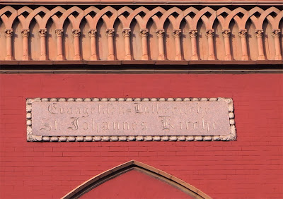 Inscription above main entrance