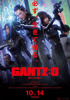 Watch Gantz: O (2016) movie free online