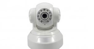 How to setup Vstarcam IP camera - PnP series at Home ...