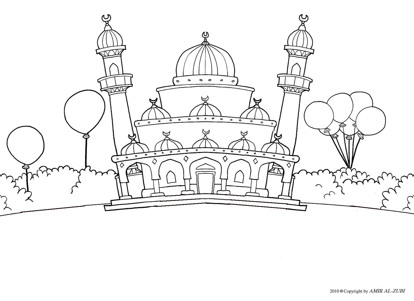 Kumpulan Sketsa Gambar Lomba Mewarnai Logo Pegadaian Aliransket