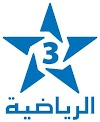 Arryadia . Al Aoula Inter HD - Nilesat Frequency