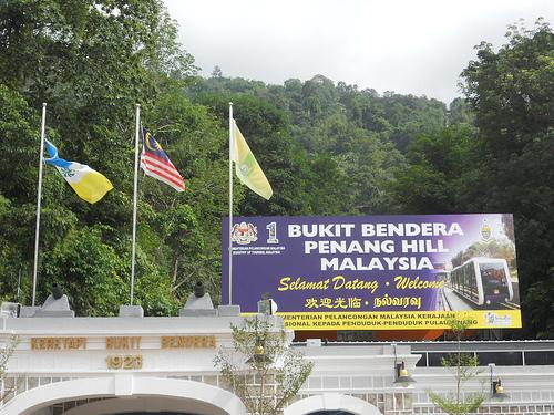 Bukit Bendera