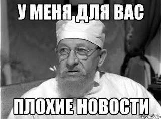 Российские пограничники не пропускают в оккупированный Крым зарегистрированный в Украине транспорт из-за проблем с базой данных, - Госпограслужба - Цензор.НЕТ 1201