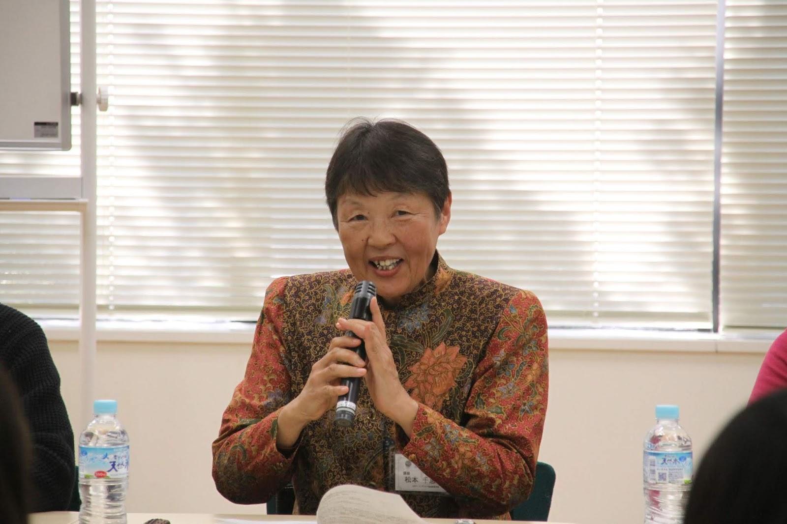 千恵子 松本