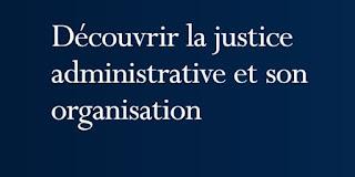 Découvrir la justice administrative et son organisation