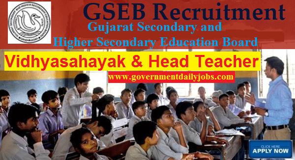 GSEB Recruitment 2017 for 7000 Vidhyasahayak Teacher Posts