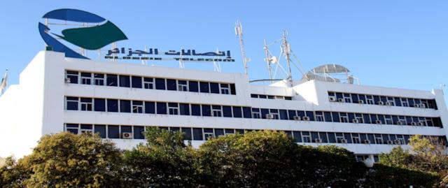 وزيرة الاتصال تعلن عن تخفيضات في خدمة ADSL