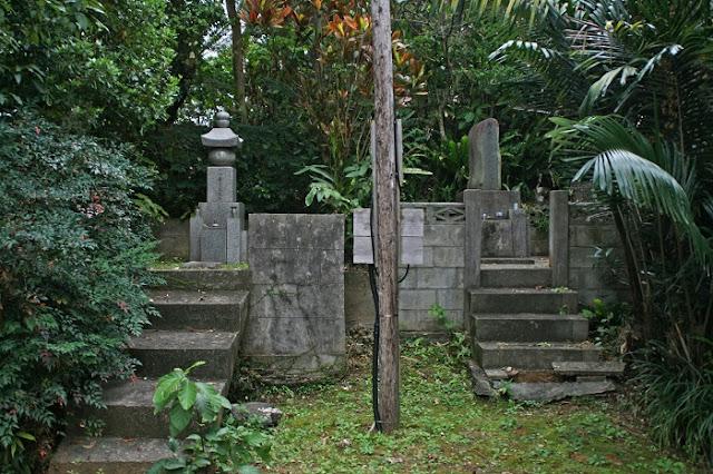 中僧正恵不生位と大西法晃和尚之墓の写真
