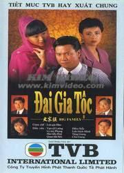 Xem Phim Đại Gia Tộc 1991