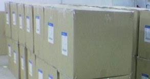 Carton Selection Procedure in Final Shipment Inspection   293 x 154 jpeg 7kB