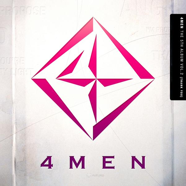[EP] 4MEN – The 5th Album Vol. 2 `Thank You`