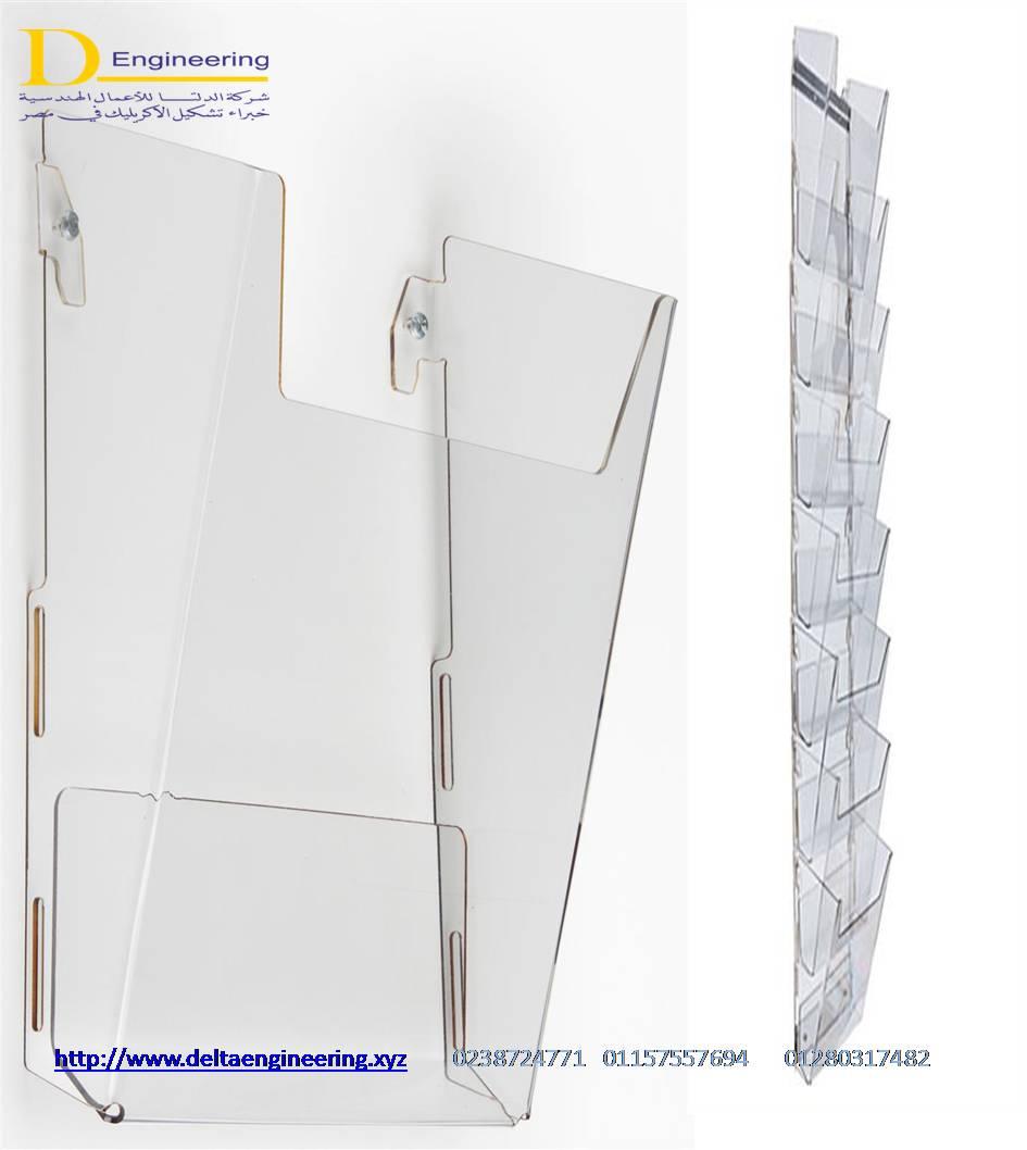 acrylic paper holder stand a3 a4 a5 a6 a7 a8 a9 egypt شركة