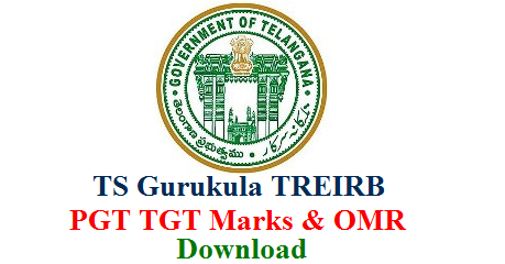 Telangana Gurukulam PGT TGT Marks will be made available at www.treirb.org said Praveen Kumar, Chairman TREIRB. Also he added that OMR Sheets of every candidate may Download from the website from 24.11.2018. Telangana Residential Educational Institutions Society issued Recruitment Notification to fill up various vacancies in the Gurukula Paatashaalas in TS. Schedule for Online Application form Downloading of Hall Tickets Exam Dates have been monitored by TREIRB. Key and Question Paper Booklets Released at website. Invited Objections on the Prelliminary Key. Now Board is going to release indivisual Marks card who have attended the TS Gurukula PGT TGT Recruitment Exam ts-gurukula-pgt-tgt-marks-list-memo-omr-sheet-treirb.org-download
