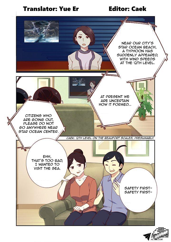 Yaoguai Mingdan - Chapter 188