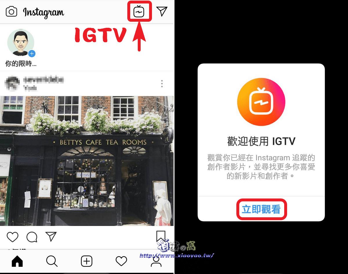 Instagram 推出新影音平台 IGTV