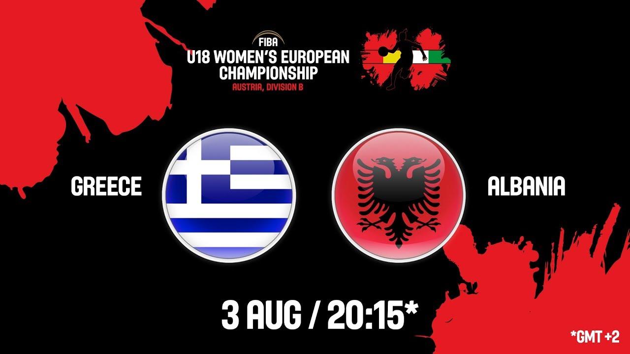 Ελλάδα - Αλβανία ζωντανή μετάδοση στις 21:15 από την Αυστρία, για το Ευρωπαϊκό Νεανίδων (Β κατηγορία)