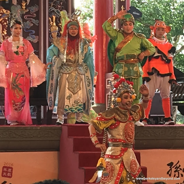 Chinese opera at National Center for Traditional Arts in Yilan, Taiwan