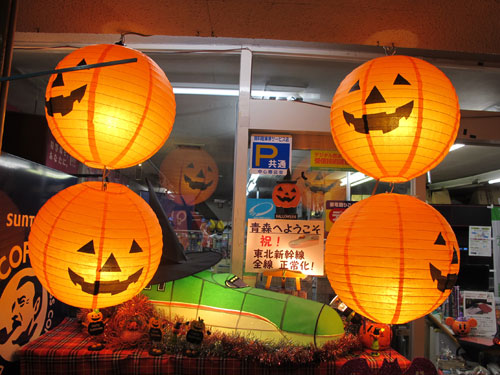 Halloween lanterns in Japan