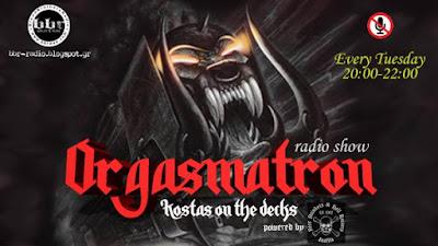 """'Orgasmatron"""": Τρίτη 9 Φεβρουαρίου στις 20:00!"""
