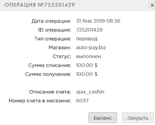 auto-pay.biz mmgp