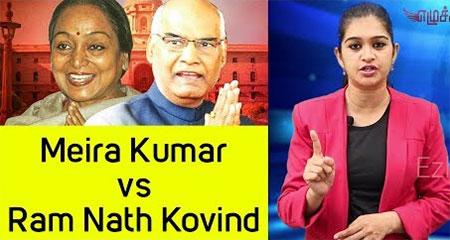 Ram Nath Kovind Vs Meira Kumar in Prez Poll : Ezhuchi Monika