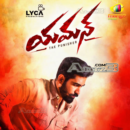 Yaman telugu Movie Audio CD Front Covers, Posters, Pictures, Pics, Images, Photos, Wallpapers