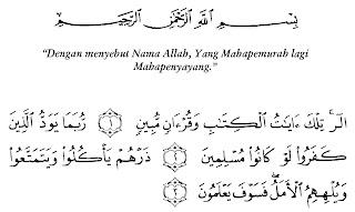 Bacaan Surat Al-Hijr Lengkap Arab, Latin dan Artinya