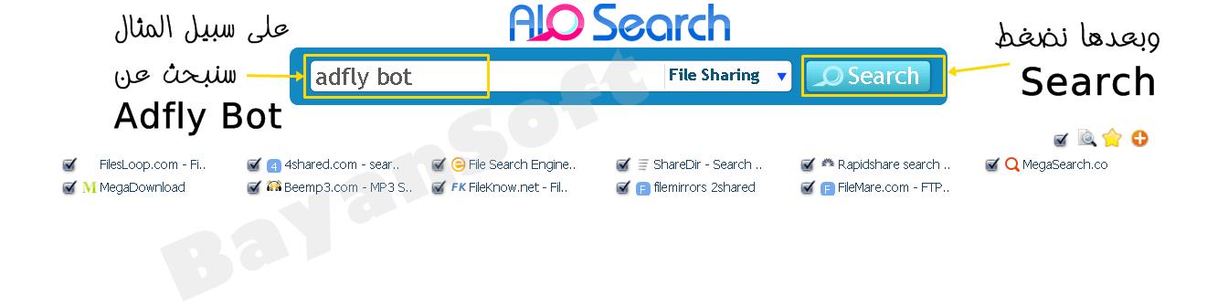 كيفية إيجاد رابط تحميل ملف على الإنترنت بسهولة وتنزيله
