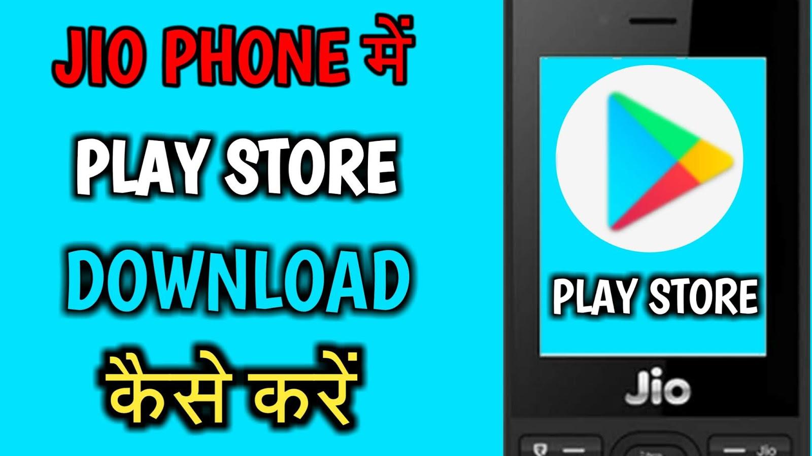 jio phone play store apk download