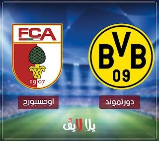 رابط بث مباشر مشاهدة مباراة بروسيا دورتموند واوجسبورج اليوم اونلاين في الدوري الالماني