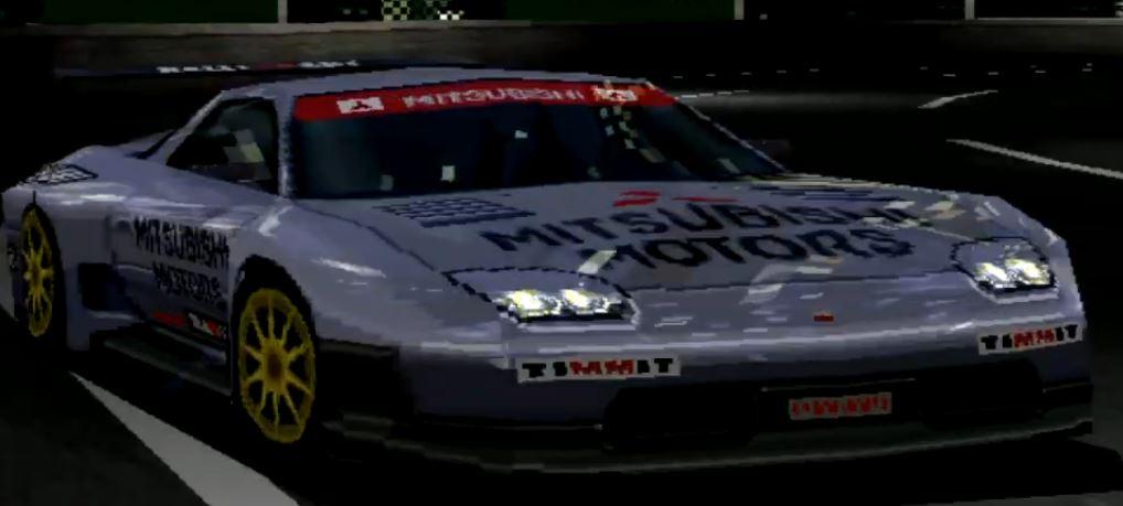 Mitsubishi GTO LM Edition