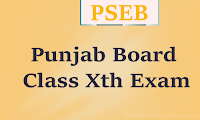 punjab board 10th date sheet 2018 - pseb matric exam time table 2018