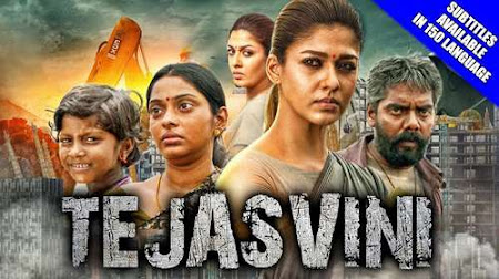 Poster Of Tejasvini In Hindi Dubbed 300MB Compressed Small Size Pc Movie Free Download Only At worldfree4u.com