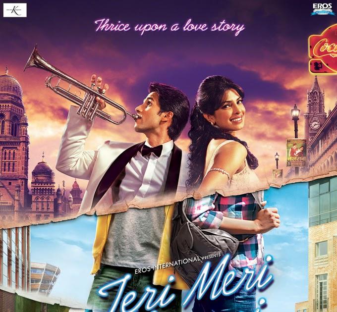 Teri Bewafai Satyajeet Song Mp3: Teri Meri Kahani Mp3 Songs Free Download