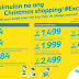 Cebu Pacific SEAT SALE Promo 2017