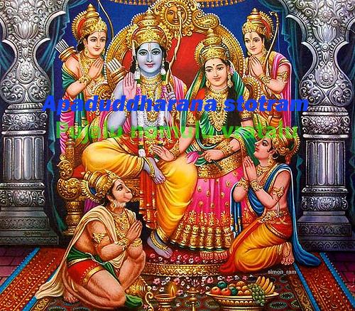 Apaduddharana stotram in Telugu,rama images